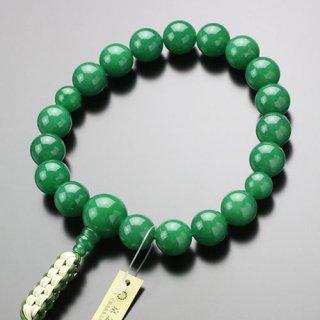 浄土真宗 男性用 数珠 18玉 極上 印度翡翠 紐房(釈迦結び)101180027 送料無料