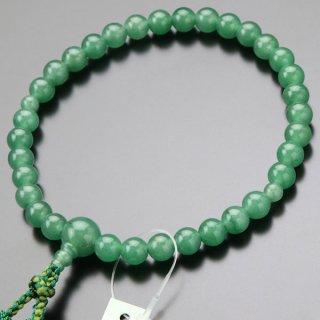 数珠 女性用 約8ミリ 印度翡翠 正絹2色房 102080022 送料無料