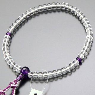 数珠 女性用 みかん玉 本水晶 紫水晶 銀花かがり房【略式数珠/アメジスト】【送料無料】
