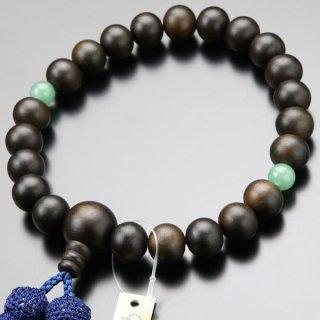 数珠 男性用 22玉 縞黒檀 2天 印度翡翠 正絹房 101220007