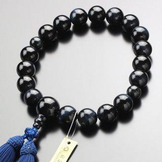 数珠 男性用 18玉 青虎目石 正絹房 101180080 送料無料