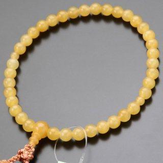 数珠 女性用 約7ミリ イエローオニキス 正絹2色房【略式数珠 京念珠 黄色】