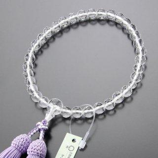 数珠 女性用 約8ミリ 128面カット 本水晶 正絹房(藤色)102080006 送料無料