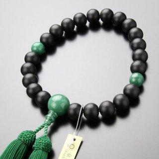 数珠 男性用 22玉 黒檀 印度翡翠 正絹房 101220001 送料無料