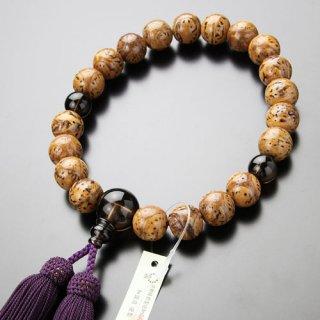 数珠 男性用 20玉 印度龍眼菩提樹 茶水晶 正絹房 101200051 送料無料