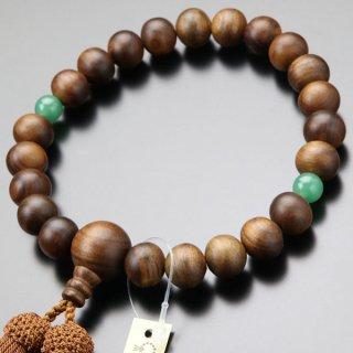 数珠 男性用 22玉 栴檀 2天 印度翡翠 正絹房 101220009