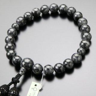 数珠 男性用 22玉 黒ビルマ翡翠 正絹房 101220191 送料無料