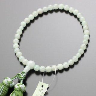 数珠 女性用 約7ミリ ビルマ翡翠 銀花かがり房 102070134 送料無料