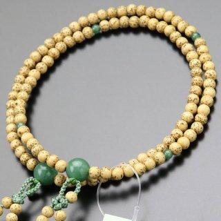 八宗派兼用 数珠 女性用 8寸 星月菩提樹 印度翡翠 正絹2色房 102880121 送料無料