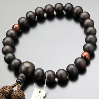 数珠 男性用 22玉 縞黒檀 2天 赤虎目石 正絹房 101220194