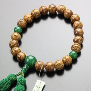 数珠 男性用 20玉 印度龍眼菩提樹 印度翡翠 正絹房 101200007 送料無料