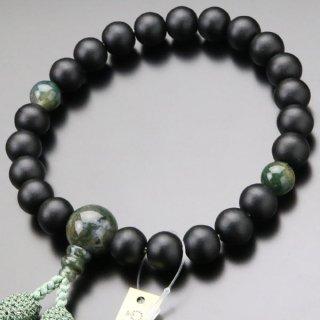 数珠 男性用 22玉 黒檀(艶消し)青苔瑪瑙 正絹房 101220023 送料無料