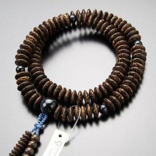 天台宗 数珠 男性用 9寸 ビンロー珠 青虎目石 梵天房 101770010 送料無料