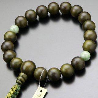 浄土真宗 数珠 男性用 18玉 生命樹(緑檀)2天独山玉 紐房 101180006 送料無料