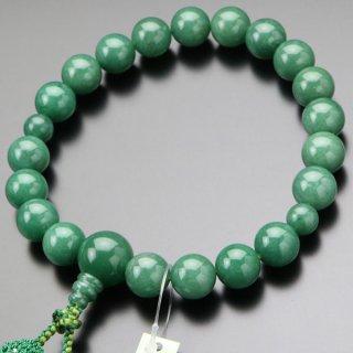 数珠 男性用 20玉 極上 印度翡翠 正絹房 101200010 送料無料