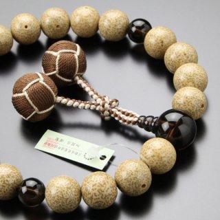 数珠 男性用 20玉 粒撰 星月菩提樹 茶水晶 梵天房 101200026 送料無料