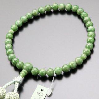 数珠 女性用 約8ミリ 独山玉 正絹房 102080044 送料無料