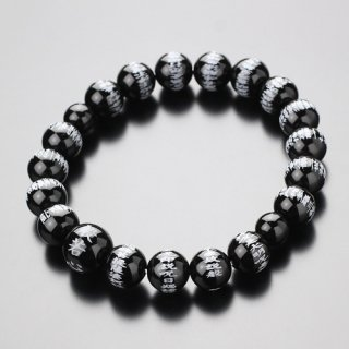 数珠ブレスレット 般若心経彫刻 約10ミリ 黒オニキス 107100017 送料無料
