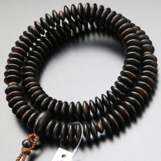 天台宗 数珠 男性用 9寸 縞黒檀(艶消し)梵天房 101770012 送料無料