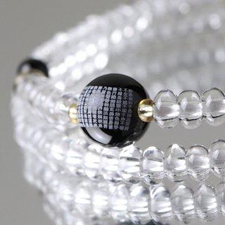 数珠ブレスレット 108玉 心経一玉彫刻 オニキス 本水晶 107000258 送料無料
