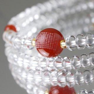 数珠ブレスレット 108玉 心経一玉彫刻 瑪瑙 本水晶 107000259 送料無料