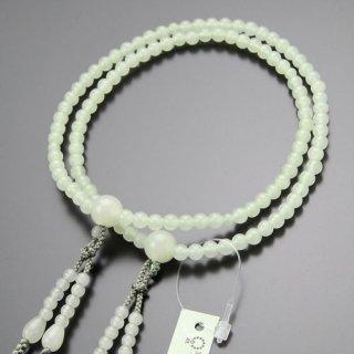 真言宗 数珠 女性用 8寸 グリーンオニキス 梵天房 102330030 送料無料