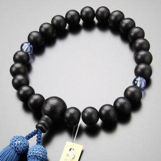 数珠 男性用 22玉 黒檀 2天 ブルークォーツ 正絹房 101220206