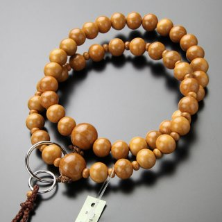 浄土宗 数珠 男性用 三万浄土 正梅 本銀輪 梵天房 101550052