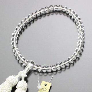 数珠 女性用 みかん玉 本水晶 正絹房 102000033 送料無料