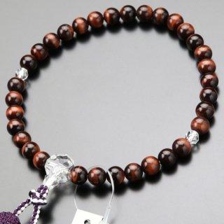 数珠 女性用 約8ミリ 赤虎目石 カット水晶 正絹2色房 102080132 送料無料