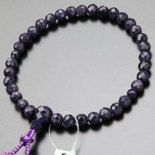 数珠 女性用 約8ミリ 切子 紫金石 正絹2色房 102000146 送料無料