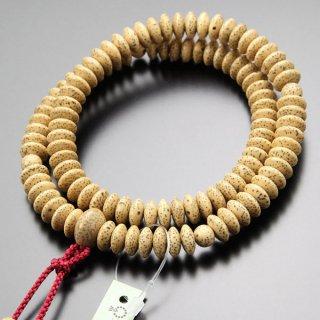 天台宗 数珠 女性用 8寸 星月菩提樹 梵天房 102770002 送料無料