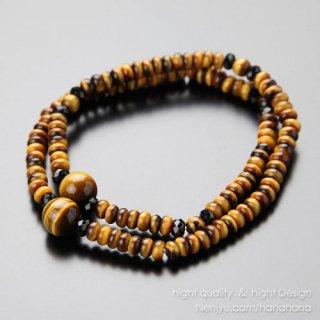 数珠ブレスレット 108玉 虎目石 ブラックスピネル 腕輪念珠(大)107000292 送料無料