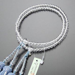 八宗派兼用 数珠 女性用 8寸 本水晶 正絹2色房(浅葱色)102880109 送料無料