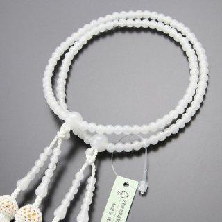 八宗派兼用 数珠 女性用 8寸 白オニキス 正絹房 102880007 送料無料