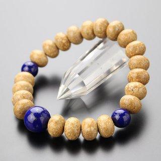 数珠ブレスレット 約8×11.5ミリ みかん玉 天竺菩提樹 ラピスラズリ 107000311 送料無料