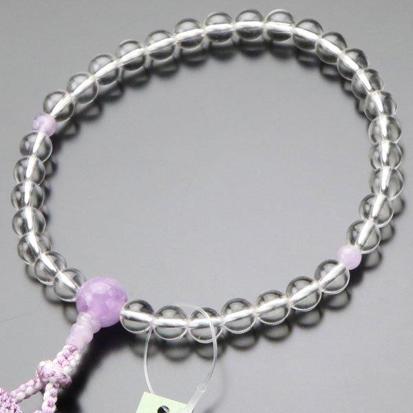 数珠 女性用 約8ミリ 上質 本水晶 藤雲石 正絹2色房【略式数珠/102080013】【送料無料】