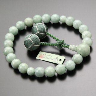 数珠 男性用 22玉 ビルマ翡翠 2色梵天房 101220217 送料無料