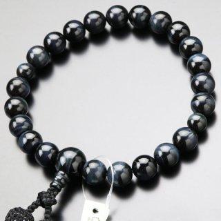 数珠 男性用 22玉 上質 青虎目石 正絹房 101220047  送料無料