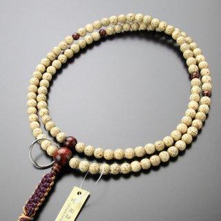 曹洞宗 数珠 男性用 尺二 星月菩提樹 赤虎目石 本銀輪 紐房 101440012 送料無料