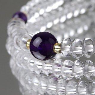 数珠ブレスレット 108玉 みかん玉 本水晶 紫水晶 107000296