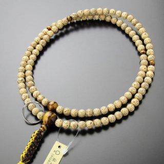曹洞宗 数珠 男性用 尺二 星月菩提樹 虎目石 本銀輪 紐房 101440007 送料無料