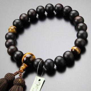数珠 男性用 20玉 縞黒檀(艶消し)虎目石 正絹房 101200001