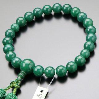 数珠 男性用 上質 22玉 印度翡翠 正絹2色房 2000100200278 送料無料