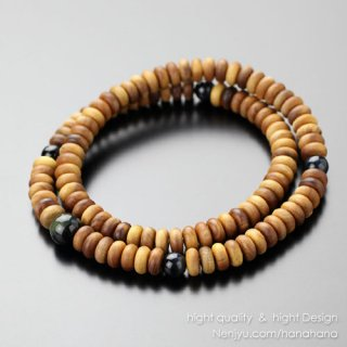 数珠ブレスレット 108玉 白檀 青虎目石 2000800201346