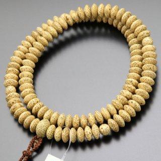 天台宗 数珠 男性用 9寸 星月菩提樹 梵天房 101770001 送料無料