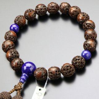 数珠 男性用 18玉 羅漢彫り 龍眼菩提樹 ラピスラズリ 正絹房 2000100600320 送料無料