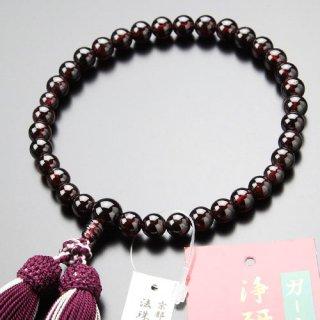 数珠 女性用 約8ミリ 甲府磨き ガーネット 正絹2色房 2000200400868 送料無料
