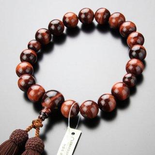 数珠 男性用 18玉 赤虎目石 正絹房(4匁)2000100401002 送料無料