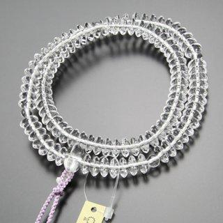 天台宗 数珠 女性用 8寸 本水晶 梵天房 102770001 送料無料